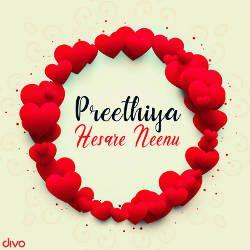 Preetiya Hesare Neenu songs