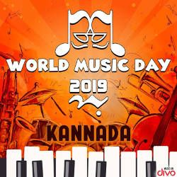 World Music Day songs