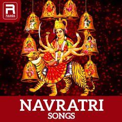 ನವರಾತ್ರಿ ಸಾಂಗ್ಸ್ songs