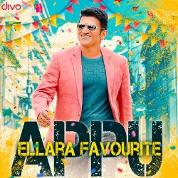 Ellara Favourite Appu songs