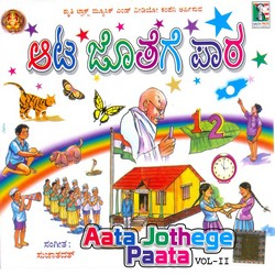 Aata Jothege Paata - Vol 2 songs