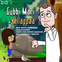 Gubbi Mari Yellappaa songs
