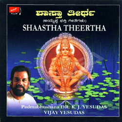 Listen to Swamy Ayyappa Swamy  songs from Shaastha Theertha