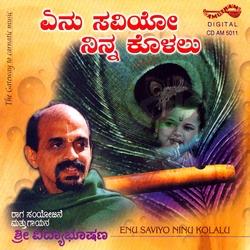 Enu Saviyo Ninu Kolalu songs