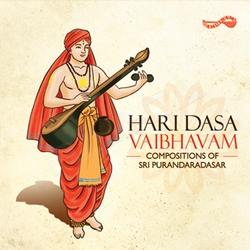 Listen to Neene Antha songs from Hari Dasa Vaibhvam
