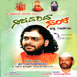 Listen to Hoovinantha Manasu songs from Nijavarida Santa