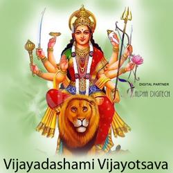 Vijayadashami Vijayotsava