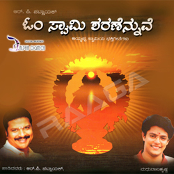 Om Swamy Sharanennuve songs