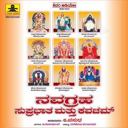 Listen to Kavacham songs from Navagraha Suprabhatham & Kavacham