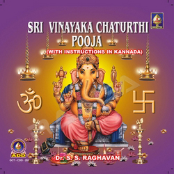 Listen to Ganesha Pancharatnam songs from Sri Vinayaka Chaturthi Vrata Pooja