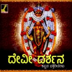 Listen to Nandini songs from Katleshwari