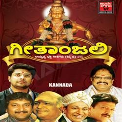 Listen to Irumudi Dharisi songs from Geethanjali - Part 1