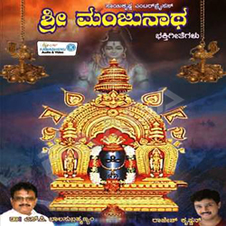 Listen to Nethravatiya songs from Sri Manjunatha