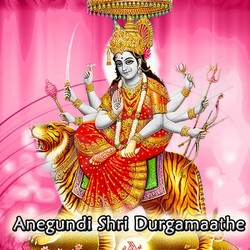 Listen to Oh Thaayi Ninna songs from Anegundi Shri Durgamaathe