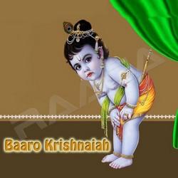Listen to Gananayaka songs from Baaro Krishnaiah