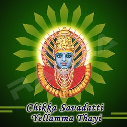 Listen to Banthamma Mangalawara songs from Chikka Savadatti Yellamma Thayi