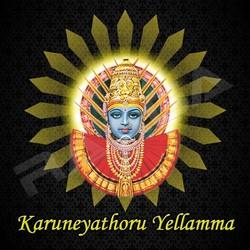 Listen to Mangalawara Bhantavva Thangi songs from Karuneyathoru Yellamma