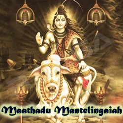 Maathadu Mantelingaiah songs