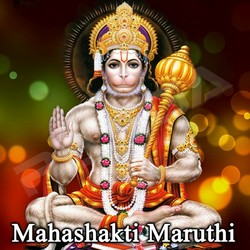 Listen to Vaayuputrane songs from Mahashakti Maruthi