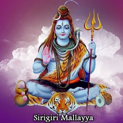 Sirigiri Mallayya