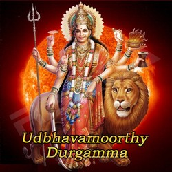 Listen to Ilidu Baa Thaayi songs from Udbhavamoorthy Durgamma