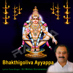 Listen to Nambi Badukiro songs from Bhakthigoliva Ayyappa