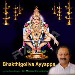 Listen to Bhakthi Onde songs from Bhakthigoliva Ayyappa