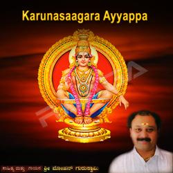 Karunasaagara Ayyappa