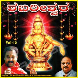 Shabareeshwara - Vol 10 songs