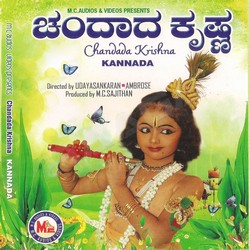 Listen to Gokula Plalakane songs from Chandada Krishna