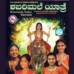 Listen to Jeevana Vembha songs from Shabarimale Yathre