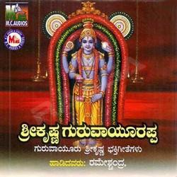 Listen to Guruvayurappa Sreekrishna songs from Sree Krishna Guruvayurappa