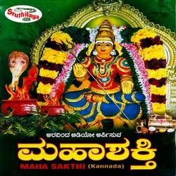 Maha Sakthi (Kannada)