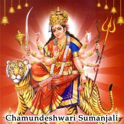 Listen to Mallige Hoomale songs from Chamundeshwari Sumanjali
