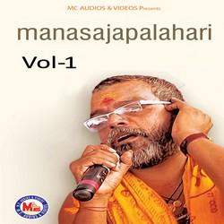 Listen to Ari Thena songs from Maanasajapalahari - Vol 1