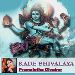 Listen to Karuneya Kadalu songs from Kade Shivalaya