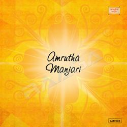 Listen to Namasthe Jagadhatri songs from Amrutha Manjari