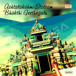 Listen to Ashya Shree songs from Ashtalakshmi Stotram Bhakthi Geethegalu