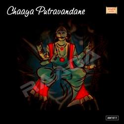 Chaaya Putravandane