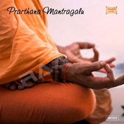 Listen to Karaagre songs from Prarthana Mantragalu