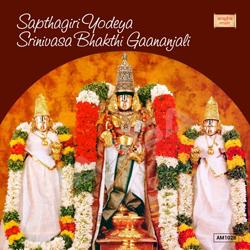 Sapthagiri Yodeya Srinivasa Bhakthi Gaananjali