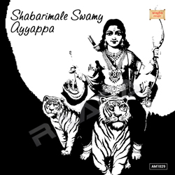 Listen to Hulivahanane songs from Shabarimale Swamy Ayyappa