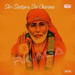 Shri Sadguru Sai Charana songs