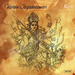 Listen to Saraswathi Ashtotram songs from Vasavi Jagadeeswari