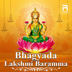 god lakshmi songs free download telugu