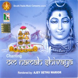 om namashivaya song download