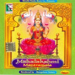 Mahalakshmi Sthotramala