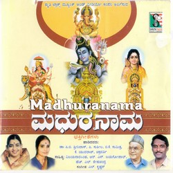 Madhuranaama songs
