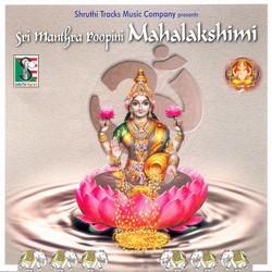 ಶ್ರೀ ಮಂತ್ರ ರೂಪಿಣಿ ಮಹಾಲಕ್ಷ್ಮಿ songs