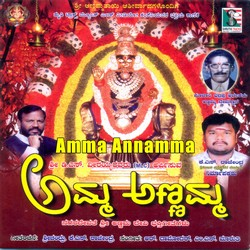 Listen to Jagadamba Anamma songs from Amma Annamma